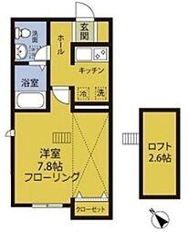 東京都町田市能ヶ谷4丁目の賃貸アパートの間取り