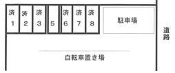 平沼橋駅 0.6万円