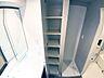 洗面室横にも便利な収納棚を設置。タオルや洗剤類等の収納にも大変便利です。,2LDK,面積64.5m2,価格3,480万円,JR南武線 分倍河原駅 徒歩9分,京王線 分倍河原駅 徒歩9分,東京都府中市美好町2丁目