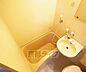 風呂,1K,面積16.25m2,賃料2.7万円,京阪本線 七条駅 徒歩7分,JR東海道・山陽本線 京都駅 徒歩14分,京都府京都市東山区上池田町