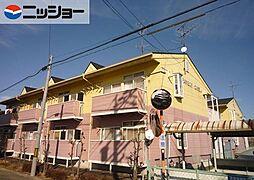 Rainbou house[1階]の外観