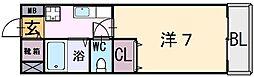 ルヴェール光陽[6階]の間取り
