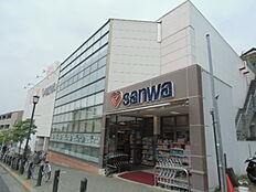 三和 玉川学園店(900m)