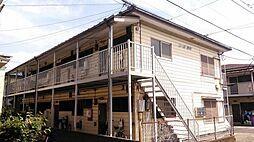 コーポ黒沢[2階]の外観