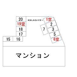 五反野駅 1.4万円