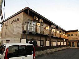 RIVARI[2階]の外観