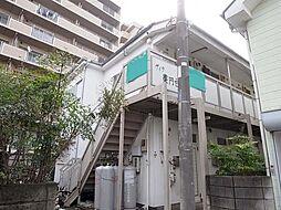 ヴィラ薬円台[2階]の外観