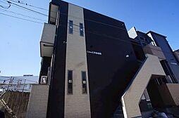 福岡県福岡市東区青葉7丁目の賃貸アパートの外観