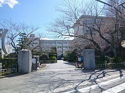 豊田市立上郷中学校(約930m)