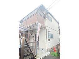花沢ハイツ[2階]の外観