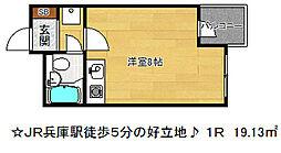 旭化成 兼久マンション[6階]の間取り