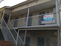 大宮駅 3.3万円