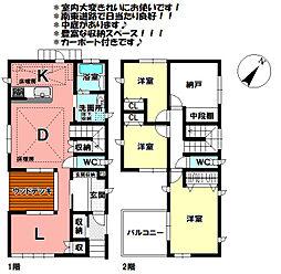 岡崎駅 2,680万円