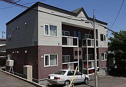 北海道札幌市南区川沿七条4丁目の賃貸アパートの外観