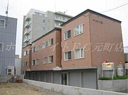 北海道札幌市東区北二十二条東7丁目の賃貸アパートの外観