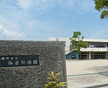 飾磨幼稚園 1040m