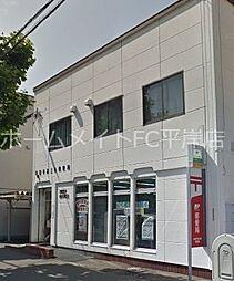 札幌平岸三条郵便局