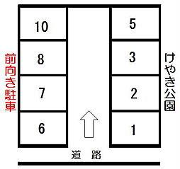 新白岡駅 0.5万円