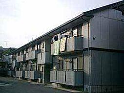 コスモタウン[H-103号室]の外観