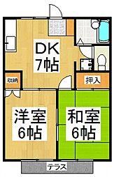 メイプルウッドA棟[2階]の間取り