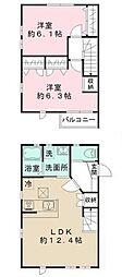 総武線 西船橋駅 徒歩14分