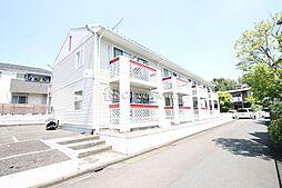 神奈川県座間市栗原中央3丁目の賃貸アパートの外観