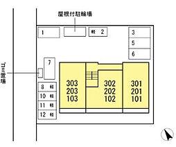 (仮)D−room中央[102号室]の外観