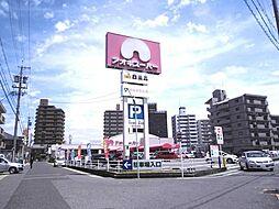 アオキスーパー植田店まで1180m