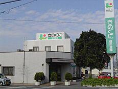 銀行きのくに信用金庫 野崎支店まで953m