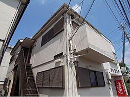 東京都小平市上水本町の賃貸アパートの外観