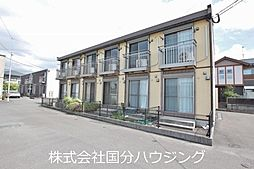国分駅 3.4万円