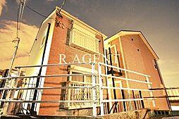ハーミットクラブハウスアップビレッジ反町[1階]の外観