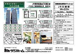 神奈川県川崎市川崎区大島5の賃貸マンションの外観