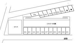 成瀬駅 1.0万円