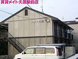 ハイツ大塚[1階]の外観