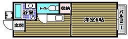コスモハイツエコー[1階]の間取り