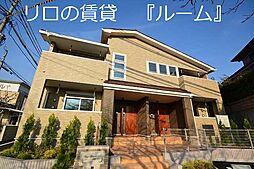 JR鹿児島本線 大野城駅 徒歩35分の賃貸アパート