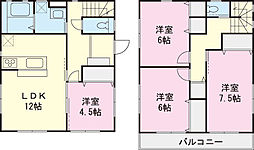 保土ヶ谷駅 3,989万円
