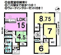 二川駅 2,690万円
