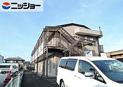 ハイツヤマサン[2階]の外観