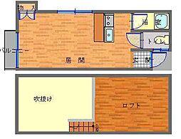 長崎県長崎市上小島2丁目の賃貸アパートの間取り