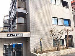 エレガンス新宿[202号室]の外観
