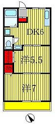 藤枝マンション[5階]の間取り