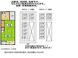 泉南文化2階Fの間取り画像