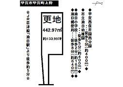 甲賀市甲賀町上野