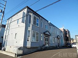 北海道札幌市東区北二十五条東2丁目の賃貸アパートの外観