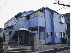 千葉県松戸市小金きよしヶ丘3丁目の賃貸アパートの外観