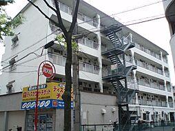 光マンション[5階]の外観