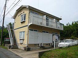 空港第2ビル駅 1.5万円