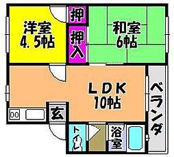 旭ヶ丘マンション[2階]の間取り
